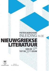 omslag Inleiding in de Griekse Literatuur