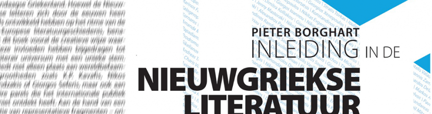 Inleiding in de Nieuwgriekse literatuur van de 12e tot de 21e eeuw