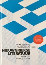 ! Herziene editie ! Inleiding in de Griekse literatuur