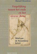 NIEUW!!! Brief uit 1411 vanuit Rome naar Constantinopel