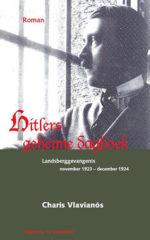 NIEUW!!! Roman over de vroege Hitler, in de vorm van een fictief dagboek